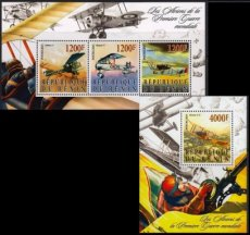 BENIN 2015 World War Aircrafts