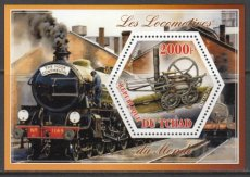 TCHAD CHAD 2014 Locomotives
