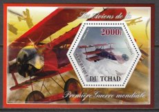 TCHAD CHAD 2014 World War Aircraft
