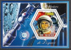 TCHAD CHAD 2014 Space Tereshkova