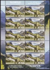 ARMENIA 2020 Prehistoric animals Diplodocus SHEET