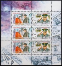 RUSSIA 2001 Space Gagarin Korolev SHEET