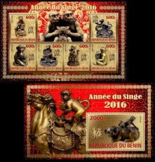 BENIN 2016 Lunar year of the Monkey