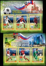 LIBYA 2018 World Cup Russia - spectre-stamps