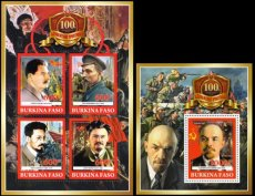 BURKINA FASO 2017 Russian revolution 100th anniversary Lenin