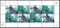 BOSNIA MOSTAR 2020 Flowers SHEET