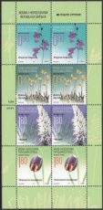 BOSNIA SERBIA SRPSKA 2020 Flowers SHEET