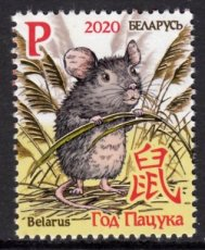 BELARUS 2020 Year of the Rat