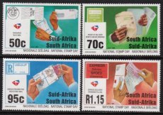 SOUTH AFRICA RSA 1993 Stamp Day