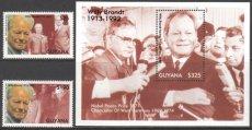 GUYANA 1994 Willy Brandt German chancellor