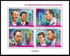 CENTRAL AFRICAN REP 2020 Chess Topalov Carlsen Anand