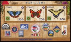 CONGO Scout Jamboree Butterflies IMPERFORATED