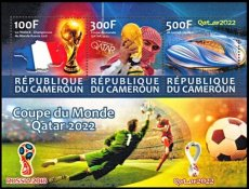 CAMEROON 2020 World Cup Qatar 2022