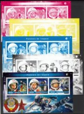 DJIBOUTI 2019 Space pioneers Russia PROOF SET
