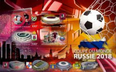 GABON 2018 World Cup Russia I