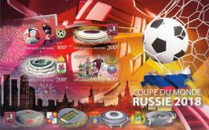 GABON 2018 World Cup Russia I IMPERFORATED