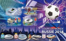 GABON 2018 World Cup Russia II IMPERFORATED