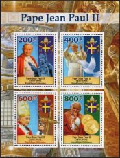 GABON 2019 Pope John Paul II (see description for UPDATE)