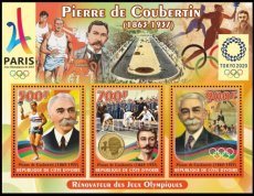 IVORY COAST 2019 Olympic games Pierre de Coubertin