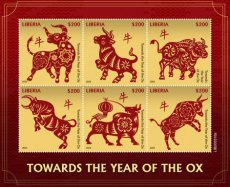 LIBERIA 2020 Year of the Ox