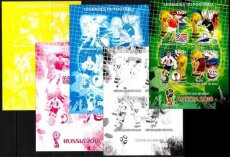 MALI 2018 World Cup Russia PROOF SET