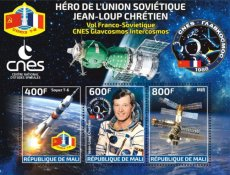 MA10 MALI 2019 Space Jean-Loup Chrétien CNES Glavcosmos