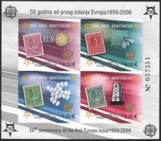 MONTENEGRO 2006 Europa CEPT IMPERFORATED