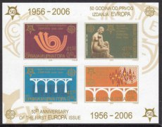 SERBIA 2006 Europa CEPT IMPERFORATED