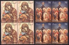 SERBIA 2020 Christmas Block of 4