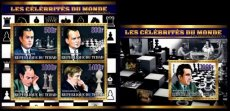TCHAD 2015 Famous persons Chess