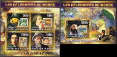 TCHAD 2015 Famous persons Paintings